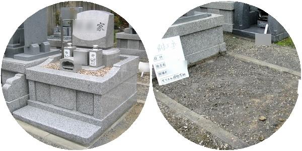 kaitai02