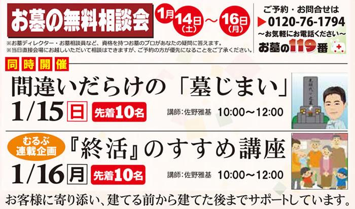 201701_event2