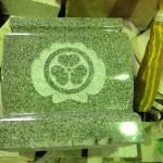 焼津工場にて、洞雲寺のお墓の水鉢に家紋を彫りました。【焼津市 焼津工場】