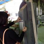 焼津工場にて、一本松共同墓地のお客様のお墓(鉄平石)のメンテナンスをしました。【焼津市 焼津工場】