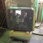 佐野石材では、藤枝市の書家 佐野 成風氏の字をお墓に刻むことができます【静岡県焼津市】