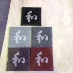 工場にて、お客様へお渡しする記念のプレートの字彫りをしました【静岡県焼津市】