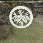 工場にて、堀込共同墓地のお客様の角台に「丸に根笹」の家紋を彫りました【静岡県焼津市 工場】