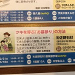 第9回ふじえだまちゼミ お申込状況のお知らせ【静岡県藤枝市】