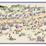 藤枝宿サイト公開しました。