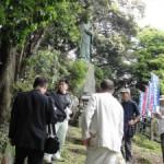 藤枝おんぱく 体験プログラムを開催しました!!(第2回目)