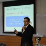 「明るい人生のための『終活』のすすめ」講演が開かれました!