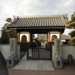 ~静岡市清水区の真如寺へ行ってきました~【静岡県静岡市清水区】