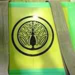 工場にて、火屋朝光霊園のお客様のお墓に【丸に抱き茗荷】の家紋を彫りました。【静岡県焼津市】