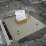 新しく建立するお墓の基礎工事をいたしました【静岡県藤枝市 正泉寺】