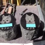工場に、満蔵寺のお客様のペット墓が搬入されてきました【静岡県焼津市】