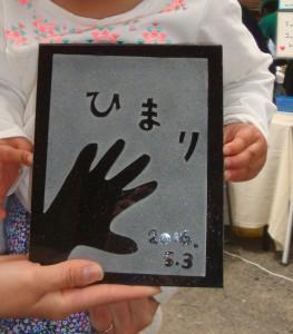 ブログ用DSC07094