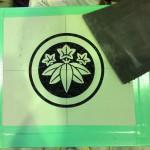 工場にて、満蔵寺のお客様の水鉢に「丸に笹竜胆」の家紋を彫りました。【静岡県焼津市 工場】