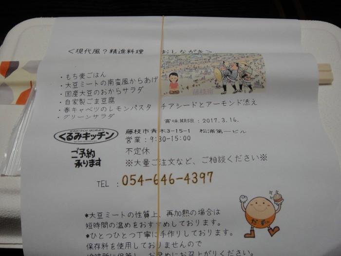 DSC07569