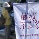 佐野石材のおんぱくプログラムが開催されました!!【静岡県藤枝市】