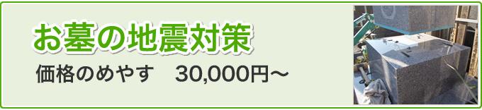 menu_taishin