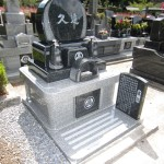 静岡県藤枝市にて洋型のデザイン墓石が完成しました。