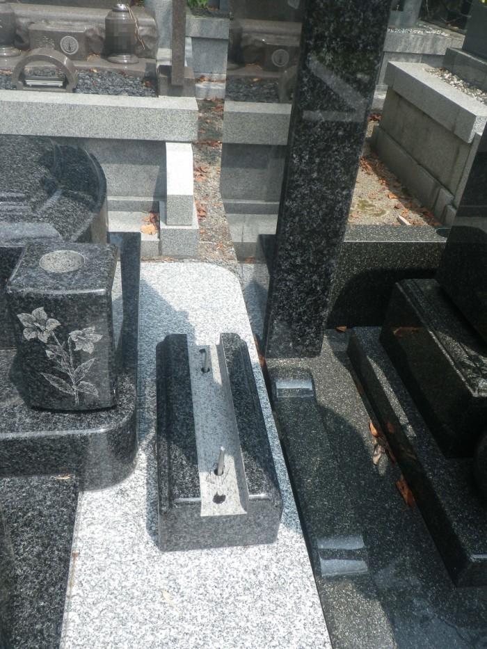 ⑪耐震墓誌