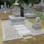 墓相のお墓を、管理しやすくリフォームしました。藤枝市萬松院