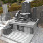 藤枝霊園にて、二つのお墓を一つの両家墓に改修しました。お子様にも安心して引き継いでいただけるお墓が完成しました。