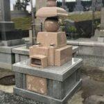 かわいいピンクの五輪塔が出来上がりました。大切なご家族を思い出すことのできる、他に二つとない五輪塔です。藤枝市長楽寺にて。